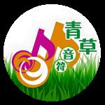 青草音符 Logo